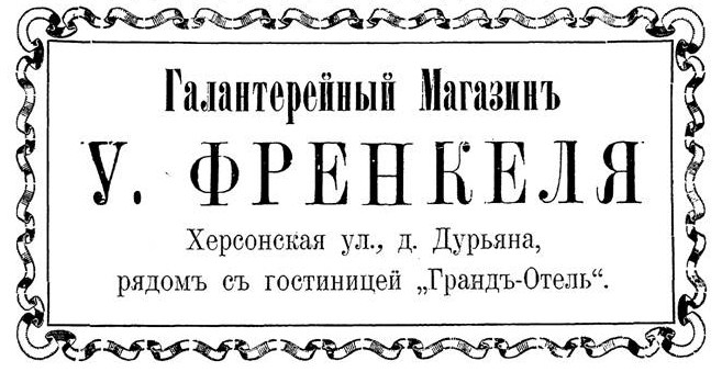 Книгу Одесса На Старых Открытках