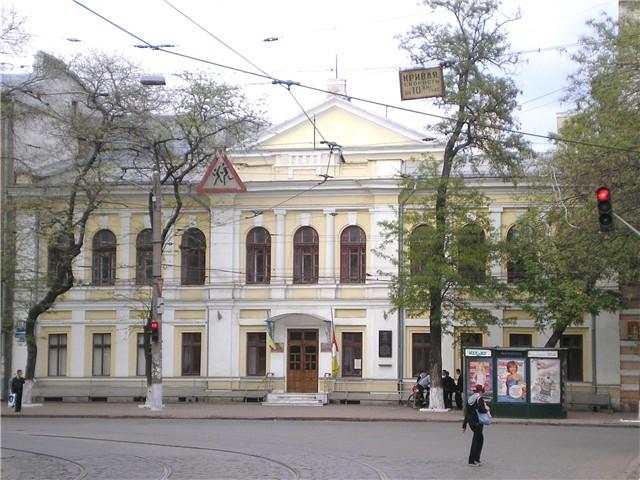 Училище фотографии, бесплатные фото ...: pictures11.ru/uchilishhe-fotografii.html